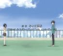 Episode 6: Arrival! Shouma and Kiriko