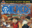 One Piece OVA 01: Defeat The Pirate Ganzack!