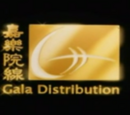 Gala Distribution
