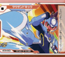 Wave Command Card