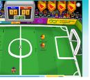 Футбол (игра)
