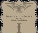 Sephadollion Sector