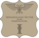 Sephadollion Plaque.png