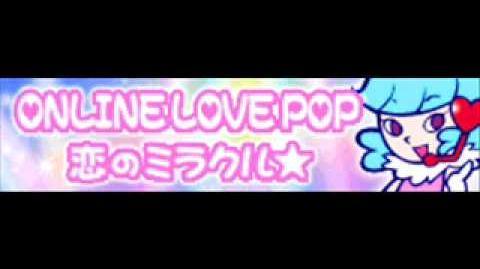 ONLINE LOVE POP 「恋のミラクル☆」