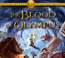 Книги Героев Олимпа