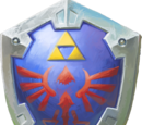 Escudo (A Link Between Worlds)