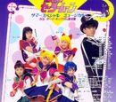 Bishoujo Senshi Sailor Moon - Gaiden Dark Kingdom Fukkatsu Hen