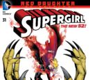 Supergirl Vol 6 31