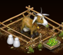 Super Goat