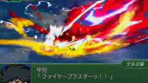 The 3rd Super Robot Wars α - Mazinkaiser All Attacks