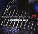 Dead or Alive 5 Soundtrack Vol.2
