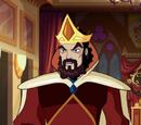 Rey Erendor