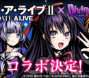 Date A Live II Collaboration Event