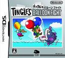Tingle's Balloon Fight