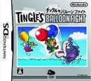 Carátula Tingle's Balloon Fight.jpg