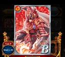 Ignis (Dawning Knight)