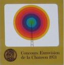 1973Logo.png