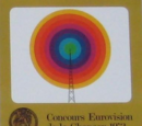Eurovision Song Contest 1973