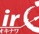 Air O