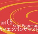Act 05.Kaien Panzermast