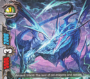 Blue Dragon, Thunder Horn