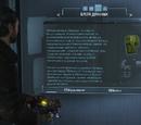 Инопланетный артефакт 01