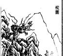 Jiaolong