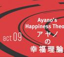 Act 09.Ayano no Koufuku Riron