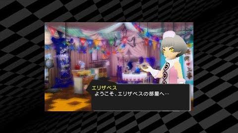 【ペルソナQ】保健室で体力回復!依頼を受けて特別報酬!!