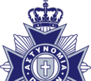 Police of Ruthenia
