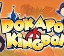 Dokapon Kingdom Episodes