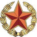 Belarusian Armed Forces emblem.jpg