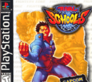 Rival Schools (series)