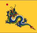 Chinese Federation