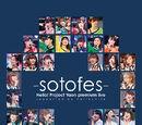 Hello! Project Yaon Premium LIVE ~Soto Fest~