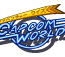 Adventure Quiz: Capcom World