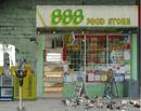 888foodstore.png