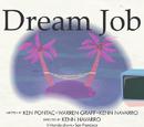 Dream Job/Galería