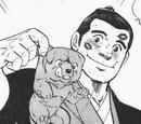 Rōō Yoshimura