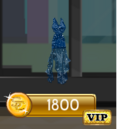 Airport Vip.png