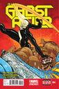 All-New Ghost Rider Vol 1 4.jpg