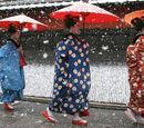 Geisha World Wiki