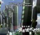 Episode 12: Showdown! Sound Robots V.S. Daimidaler
