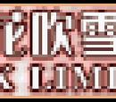 Hanafubuki ~ IIDX LIMITED ~
