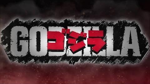PS3「ゴジラ-GODZILLA-」 第1弾PV