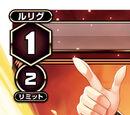 Yuzuki One, the Flame