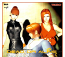 Dead or Alive (PS Version) Original Sound Tracks