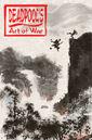 Deadpool's Art of War Vol 1 1 Textless.jpg