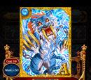 Clear Blue Shao Fu