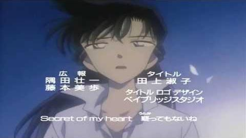 Detective Conan - Ending 9 (Japonés Japanese) HD (Secret of my heart - Mai Kuraki)